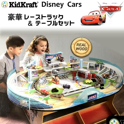 KIDKRAFT Disney Carsディズニー カーズ レーストラックセット & テーブルフロリダ インターナショナル 男の子車 おもちゃ レール ミニカー【smtb-ms】0952956
