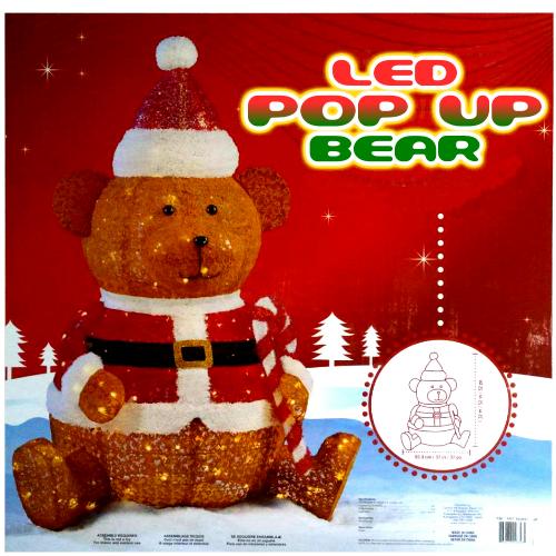 ●訳あり●LED BEARChristmas クリスマス POP ポップアップ ベアーイルミネーション LEDライトLED POP UP BEARChristmas ライトアップ ライトアップ オブジェ【smtb-ms】0583842, Queen017:4b950be5 --- sunward.msk.ru