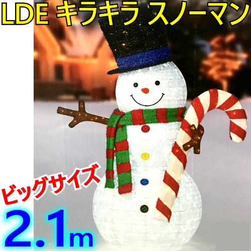 ポップアップ スノーマン 210cm LED 330球SNOWMAN クリスマス イルミネーションChristmas LED電球 キラキラスノーマン ビッグサイズ 巨大【smtb-ms】0593166