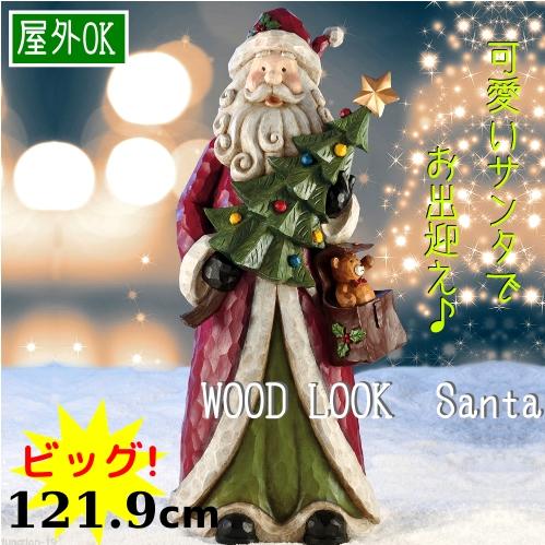 【訳あり】WOOD LOOK Santa サンタ&クリスマスツリーSanta with Christmas Tree イベント 業務用クリスマスオブジェ 屋外OK【smtb-ms】0956284-o