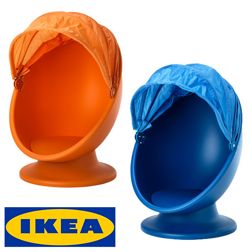 IKEA PS LOMSK キッズ 回転アームチェア 子供用イケア フード付 回転バランスチェア ブルー オレンジ子供部屋 リビング 椅子 【smtb-ms】10264217 70264219