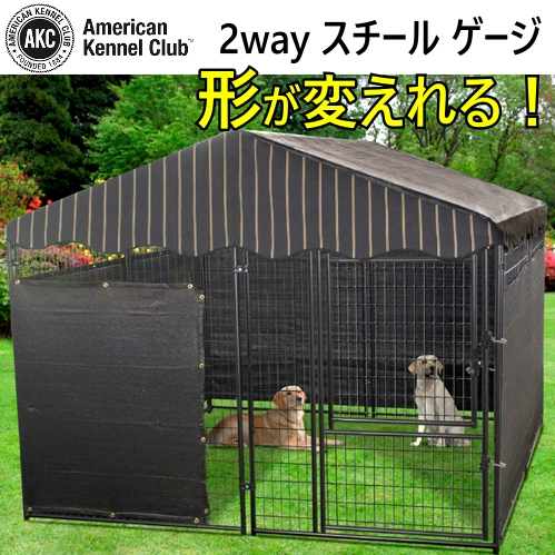 American Kennel Club Doghouse Cage 2way Outdoor Dog Kennel Circle Outdoors 2 In 1 Steel Fence Dog Pet Square Rectangle Doghouse 0609542