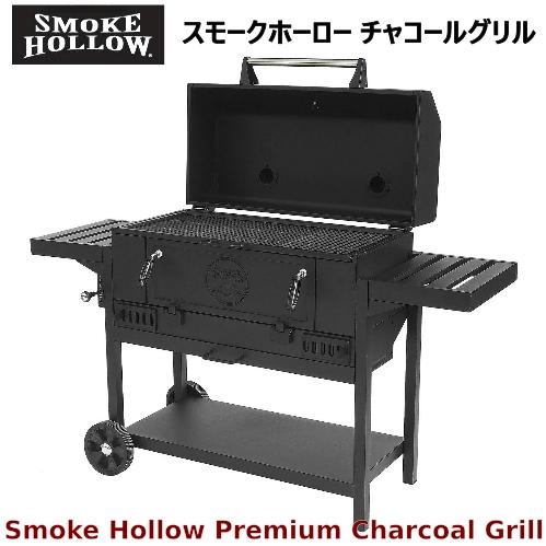 ファッションなデザイン Smoke Hollow Hollow Premium Charcoal Grillスモークホーロー グリルチャコールグリル BBQ BBQ Smoke アウトドア キャンプ【smtb-ms】cos-1500121, おおみ食品:a7714564 --- business.personalco5.dominiotemporario.com