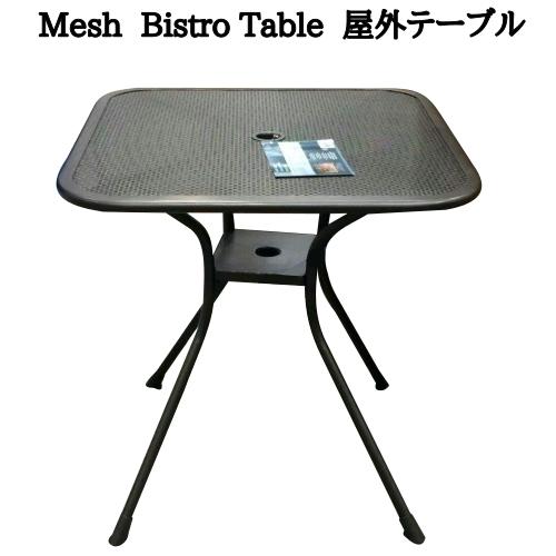 屋外 ガーデン テーブル メッシュMesh Bistro Table ブラックテラス ベランダ 屋外テーブルカフェテーブル パラソルブラック【smtb-ms】1900711