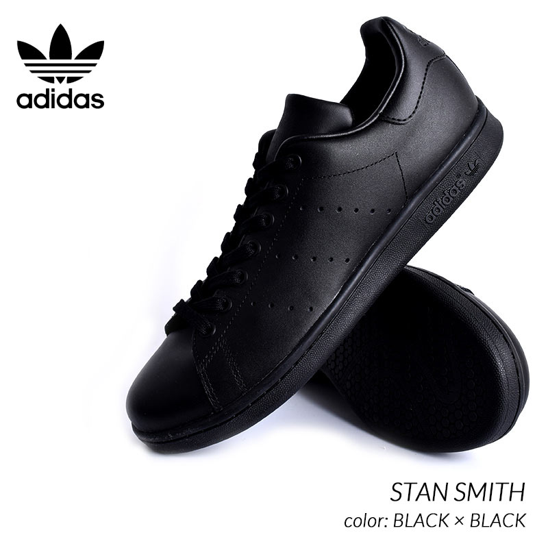 adidas STAN SMITH BLACK × BLACK アディダス スタンスミス スニーカー ( 黒 ブラック メンズ M20327 )