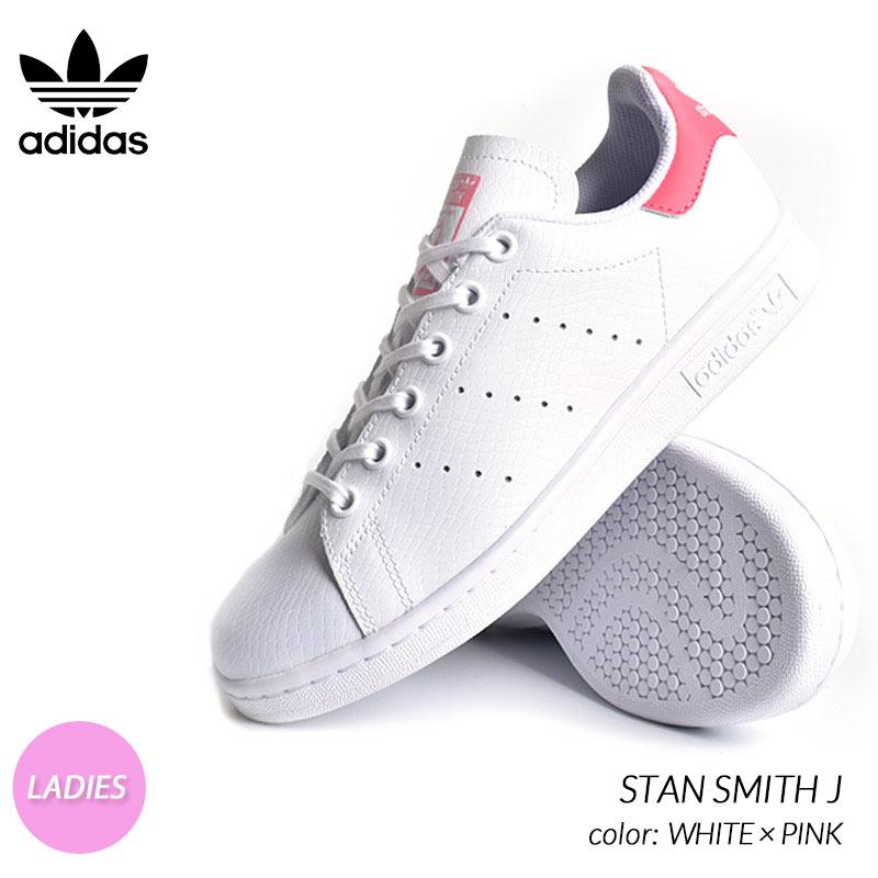 アディダス スタンスミス スニーカー adidas STAN SMITH J WHITE × PINK ( 白 ホワイト ピンク レディース ウィメンズ EE7573 )