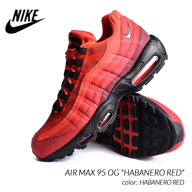 Limited Kie Ney AMAX 95 sneakers NIKE AIR MAX 95 OG
