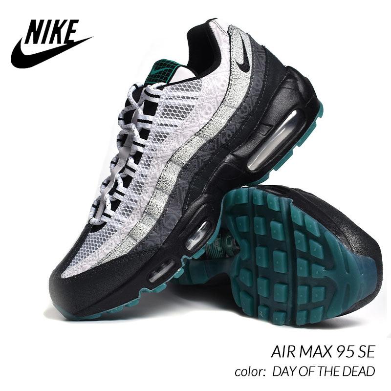 air max 95 se