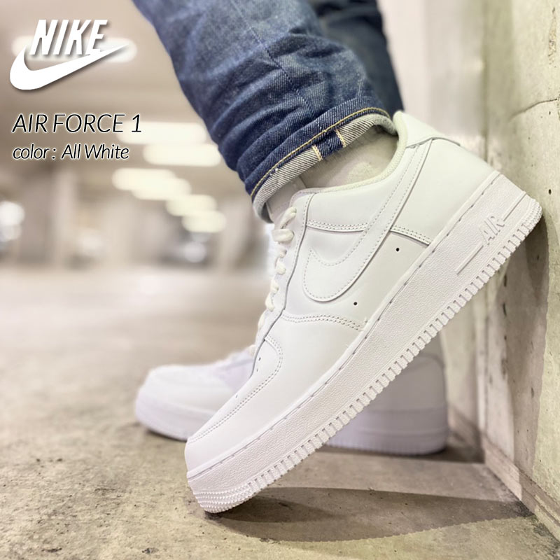 Nike Shoes | Nike Air Force 1 Low Rise | Color: White | Size