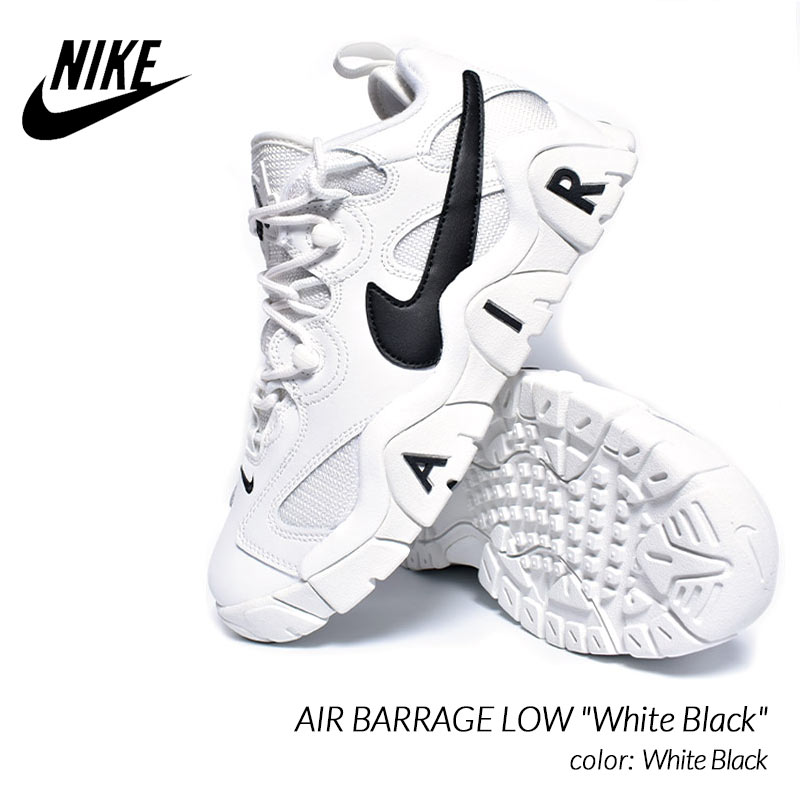 NIKE AIR BARRAGE LOW