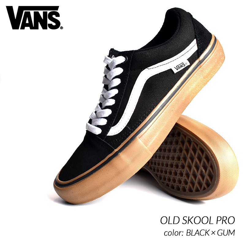 VANS OLD SKOOL PRO BLACK × GUM バンズ オールドスクール プロ スニーカー ( 黒 ブラック ガムソール メンズ VN000ZD4BW9 )