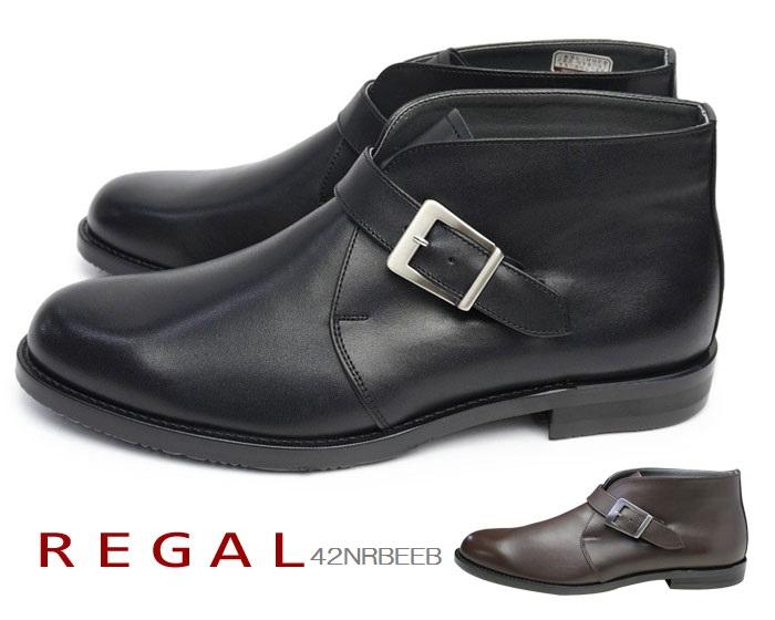 【6/5限定!Wエントリーで最大P16倍!カード】 REGAL リーガル 雪道で滑りにくい ゴアテックス(r)ファブリクス採用の幅広3Eウィズ ストラップブーツ「大きいサイズ」 42NRBEEB4 靴 正規品 メンズ