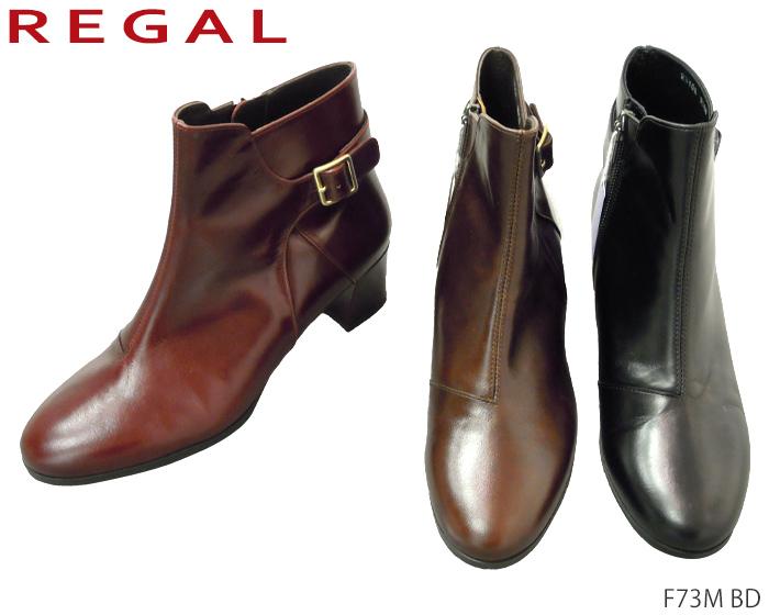 【9/25限定!WエントリーでP最大16倍!カードで】 リーガル REGAL 本革 F73M BD レディース サイドベルト サイドジップ ブーツ 靴 正規品