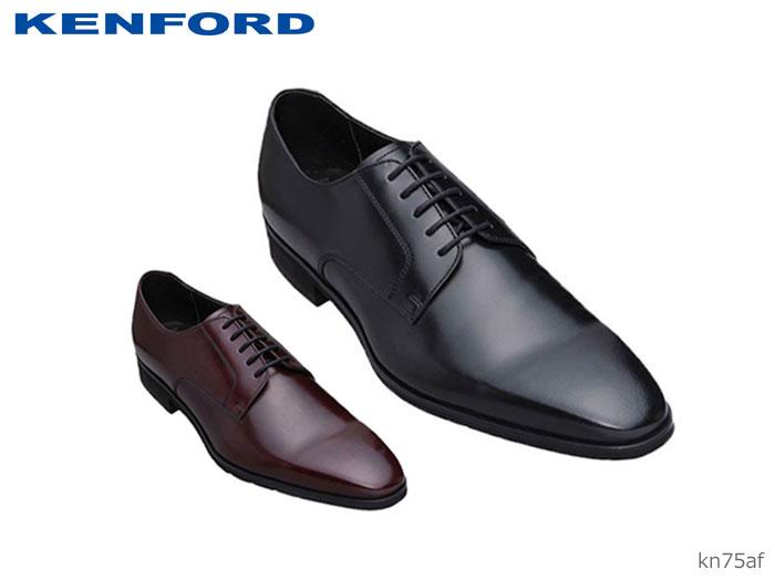 【6/5限定!Wエントリーで最大P16倍!カード】 ケンフォード KENFORD KN75AF メンズ ビジネスシューズ 2E 靴 正規品