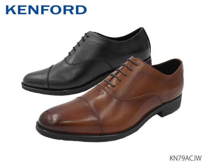 【4/10限定!WエントリーでP最大16倍!カード】 ケンフォード KENFORD KN79ACJW メンズ ビジネスシューズ 3E 靴 正規品