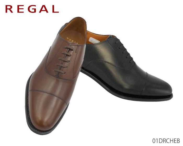 【6/5限定!Wエントリーで最大P16倍!カード】 リーガル REGAL 01DR 01DRCHEB メンズ ビジネスシューズ 靴 正規品 大きいサイズ キングサイズ