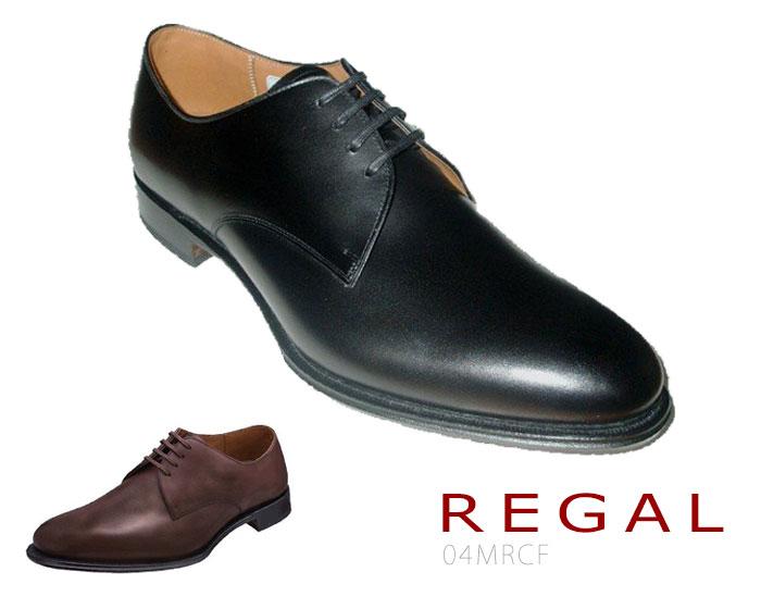 【9/25限定!WエントリーでP最大16倍!カードで】 リーガル REGAL 04MRCF 04MR プレーン 靴 正規品 メンズ 革底