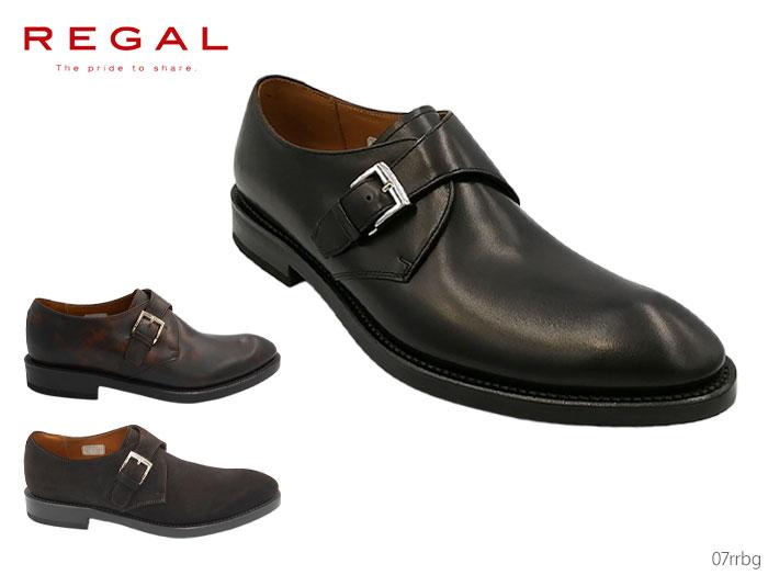 【6/5限定!Wエントリーで最大P16倍!カード】 リーガル 07RRBG REGAL ビジネスシューズ モンクストラップ 07RR 靴 正規品 メンズ