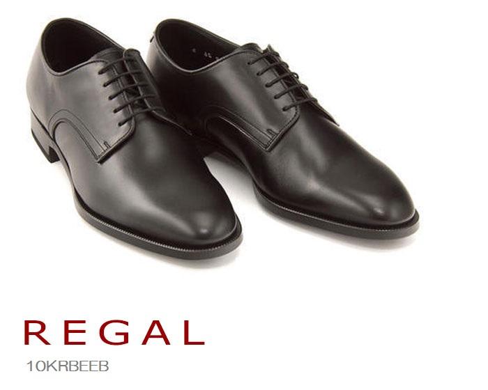 【6/5限定!Wエントリーで最大P16倍!カード】 リーガル REGAL 10KR 10KRBEEB ビジネスシューズ 靴 正規品 メンズ 大きいサイズ ビッグサイズ
