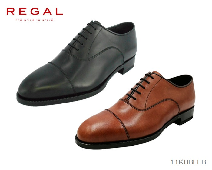 【7/25限定!Wエントリーで最大P16倍!カード】 リーガル REGAL 11KRBEEB ビジネスシューズ 11KR BD 靴 正規品 メンズ 大きいサイズ ビッグサイズ