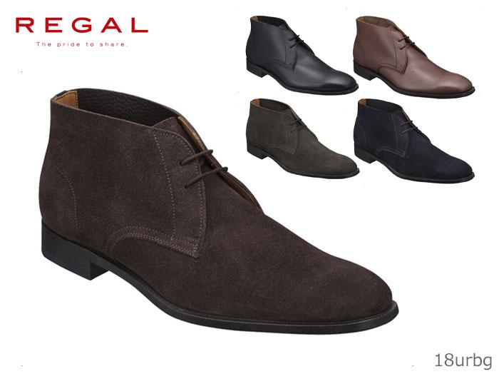 リーガル チャッカーブーツ 18UR 18URBG REGAL 靴 正規品 メンズiuOPkXZ