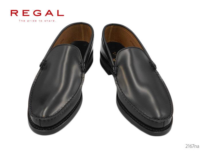 【6/5限定!Wエントリーで最大P16倍!カード】 リーガル REGAL 2167NA 2167N 2167 メンズシューズ ビジネスシューズ 靴 正規品