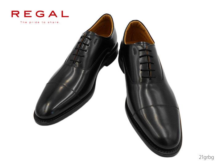 【7/25限定!Wエントリーで最大P16倍!カード】 リーガル 21GR 21GRBG REGAL メンズ ビジネスシューズ 靴 正規品