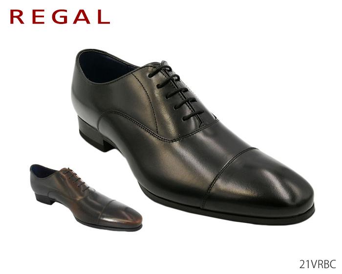 【7/25限定!Wエントリーで最大P16倍!カード】 リーガル REGAL 21VRBC 21VR BC メンズ ビジネスシューズ ストレートチップ 靴 正規品