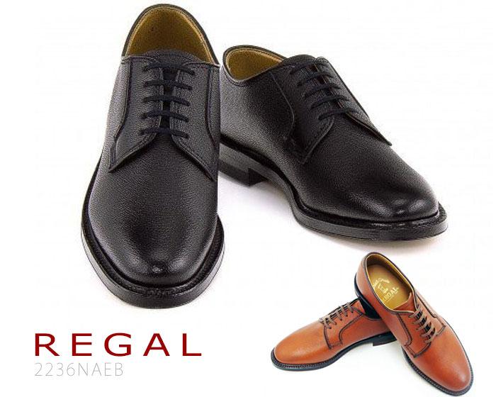 【6/5限定!Wエントリーで最大P16倍!カード】 リーガル REGAL 2236 2236NAEB ビックサイズ キングサイズ ビジネスシューズ 靴 正規品 メンズ
