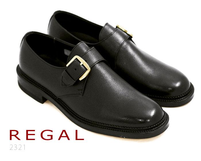 【9/25限定!WエントリーでP最大16倍!カードで】 リーガル 2321 メンズシューズ ビジネスシューズ 靴 正規品