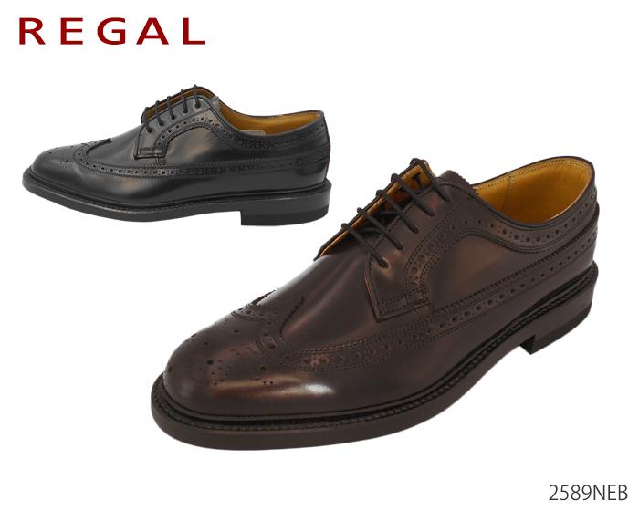 【6/5限定!Wエントリーで最大P16倍!カード】 リーガル REGAL 2589 2589NEB 大きいサイズ ビックサイズ キングサイズ ビジネスシューズ 靴 正規品 メンズ