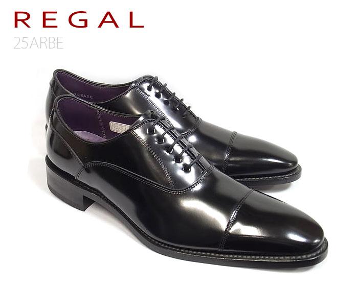 【7/25限定!Wエントリーで最大P16倍!カード】 リーガル REGAL 25AR 25ARBE メンズシューズ ビジネスシューズ 靴 正規品