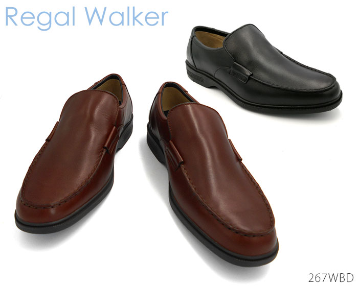【6/5限定!Wエントリーで最大P16倍!カード】 リーガル REGAL 267W 267WBD ゴアテックス スリッポン 牛革 3E 靴 正規品 メンズ