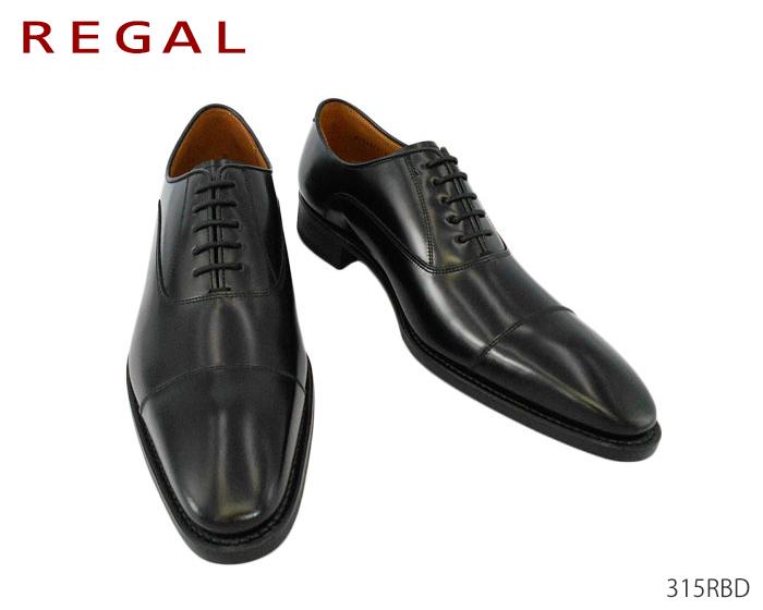 【6/5限定!Wエントリーで最大P16倍!カード】 リーガル REGAL 315R 315RBD メンズシューズ ビジネスシューズ 靴 正規品