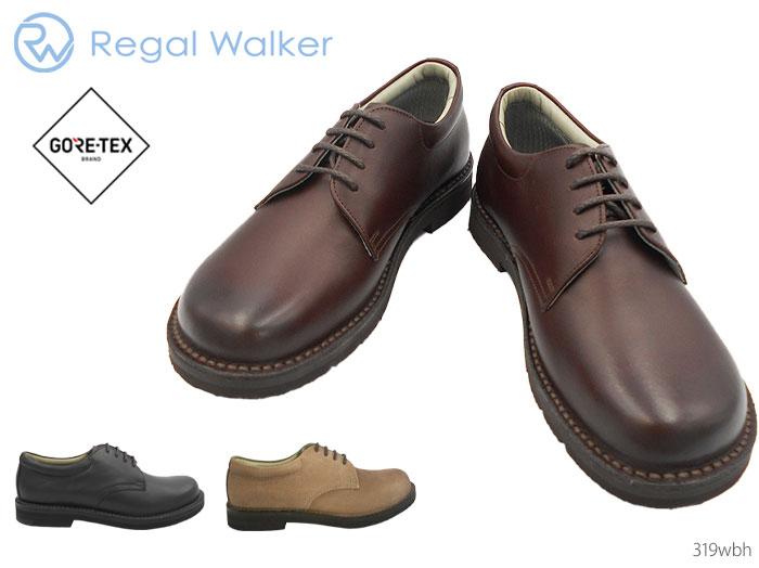 【6/5限定!Wエントリーで最大P16倍!カード】 リーガル ウォーカー REGAL WALKER 319W 319WBH プレーントウ(GORE-TEX フットウェア) 靴 正規品 メンズ