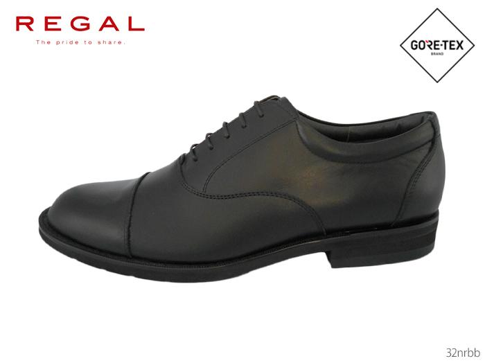 【4/10限定!WエントリーでP最大16倍!カード】 リーガル REGAL 32NR 32NRBB 雨の日に ゴアテックス(r)ファブリクス採用の幅広3Eウィズ ストレートチップ 靴 正規品 メンズ