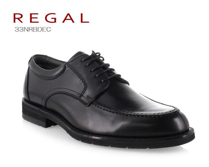 【9/25限定!WエントリーでP最大16倍!カードで】 リーガル REGAL 33NR 33NRBDEC 雨の日に ゴアテックス(r)ファブリクス採用の幅広3Eウィズ Uチップ 大きいサイズ キングサイズ 靴 正規品 メンズ