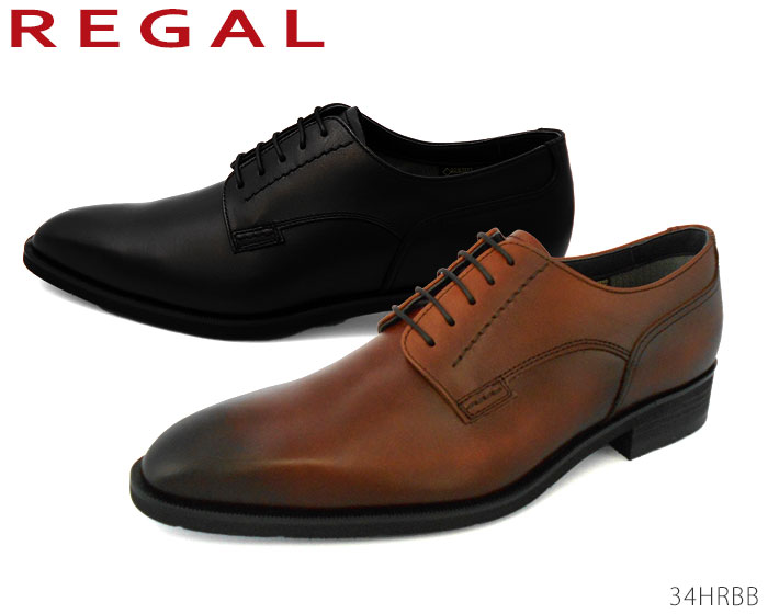 【9/25限定!WエントリーでP最大16倍!カードで】 リーガル REGAL 34HRBB メンズ GORE TEX ビジネスシューズ 34HR 靴 正規品