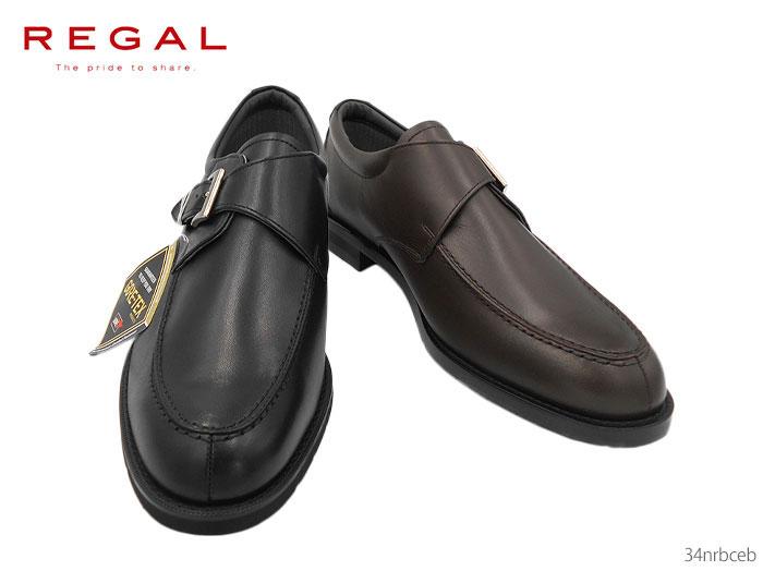 【7/25限定!Wエントリーで最大P16倍!カード】 リーガル REGAL 34NR 34NRBCEB 雨の日 ゴアテックス(r)ファブリクス採用の幅広3Eウィズ Uモンク 大きいサイズ 靴 正規品 メンズ