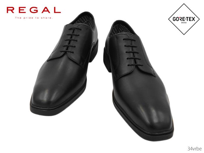 【6/5限定!Wエントリーで最大P16倍!カード】 リーガル REGAL 34VRBE 34VR BE メンズ ビジネスシューズ プレーントウ「GORE-TEX SURROUND(R)フットウェア」 靴 正規品