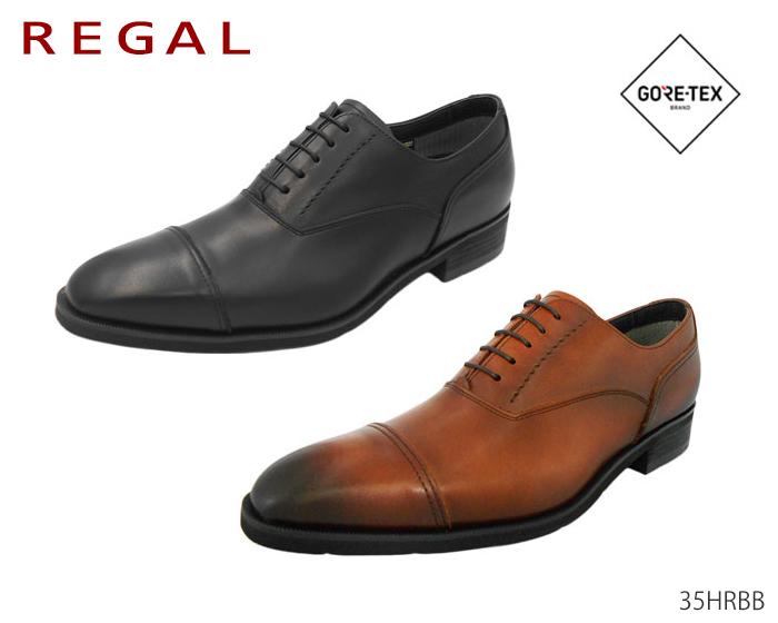 送料無料 35HR BB REGAL リーガル ゴアテックス スタイリッシュなシルエットとハイヒール仕様が特徴のストレートチップ 9 専門店 半額 20 月 Wエントリーで メンズ GORE TEX 限定 ビジネスシューズ 35HRBB 正規品 ポイント16倍確定 靴