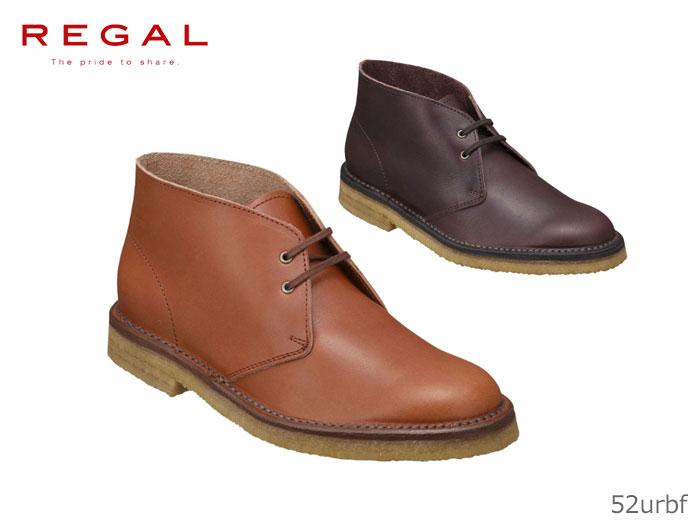 送料無料 春の新作 52URBF REGAL リーガル メーカー直送 チャッカー ブーツ 9 25 土 靴 正規品 チャッカーブーツ ポイント16倍確定 限定 52UR Wエントリーで メンズ