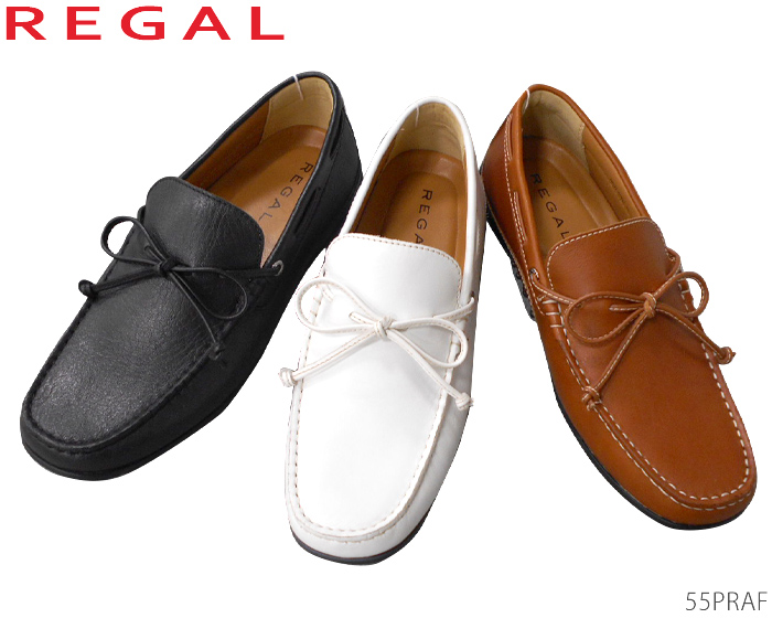 【7/25限定!Wエントリーで最大P16倍!カード】 リーガル REGAL 55PR 55PRAF 艶やかなレザーのドライビングリボンスリッポン 2018年春夏新商品 靴 正規品 メンズ