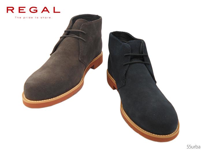 【6/5限定!Wエントリーで最大P16倍!カード】 REGAL リーガル チャッカーブーツ 55UR BA 55URBA 靴 正規品 メンズ