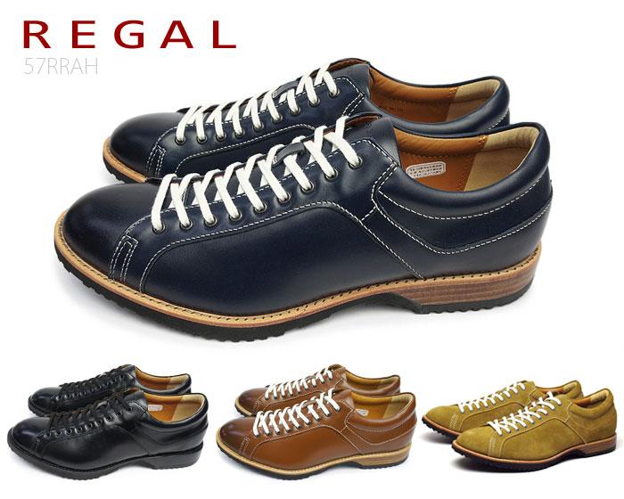 【9/25限定!WエントリーでP最大16倍!カードで】 リーガル 57RR 57RRAH REGAL スニーカー 靴 正規品
