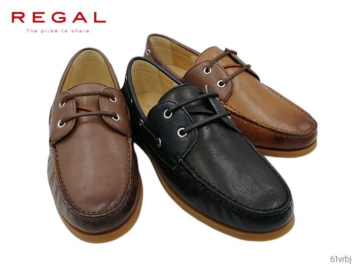 【6/5限定!Wエントリーで最大P16倍!カード】 リーガル REGAL 61VRBJ 2アイレット 靴 正規品 メンズ