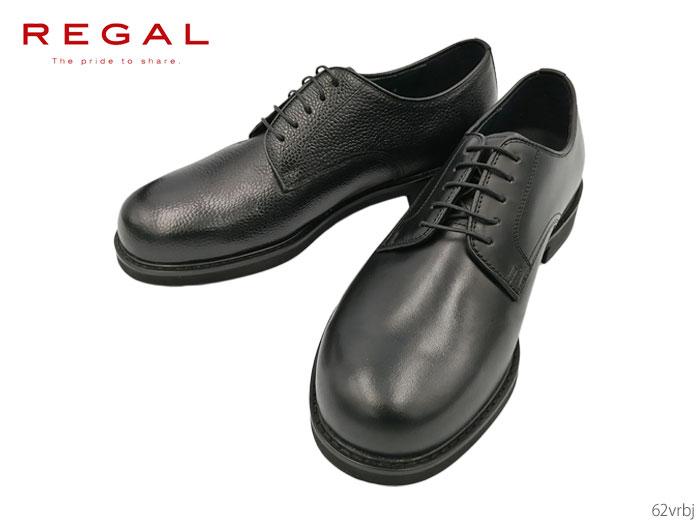 【6/5限定!Wエントリーで最大P16倍!カード】 リーガル REGAL 62VRBJ 62VR BJ メンズ ビジネスシューズ プレーントウ 靴 正規品
