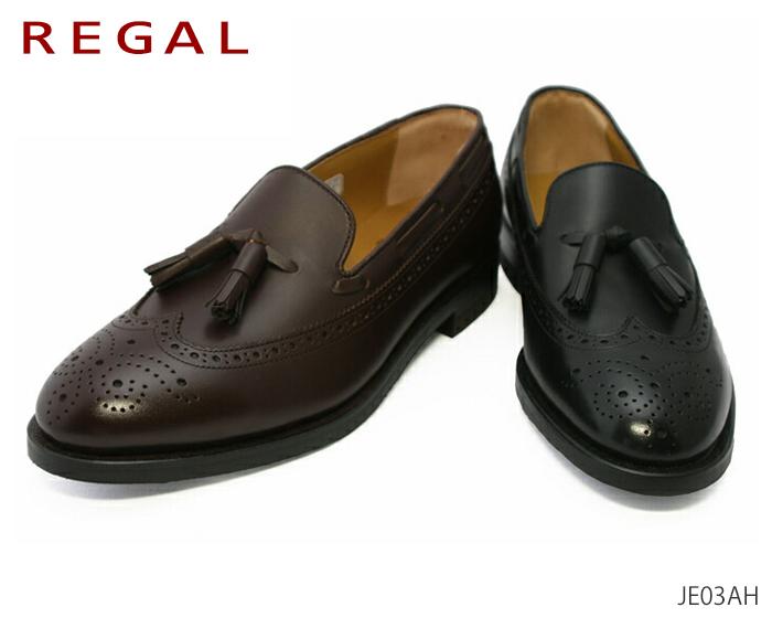 【9/25限定!WエントリーでP最大16倍!カードで】 リーガル REGAL JE03AH メンズシューズ ビジネスシューズ JE03 靴 正規品