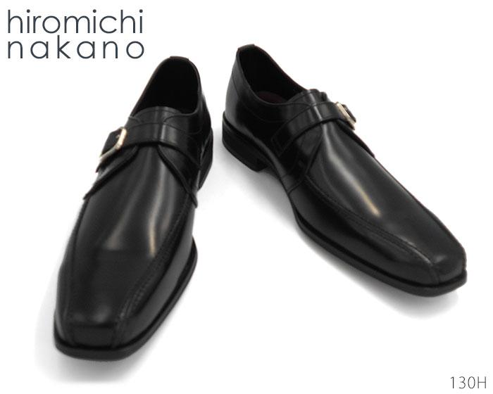 【4/10限定!WエントリーでP最大16倍!カード】 ヒロミチナカノ hiromichi nakano 人気デザイナーブランド 130H メンズ ビジネスシューズ 靴