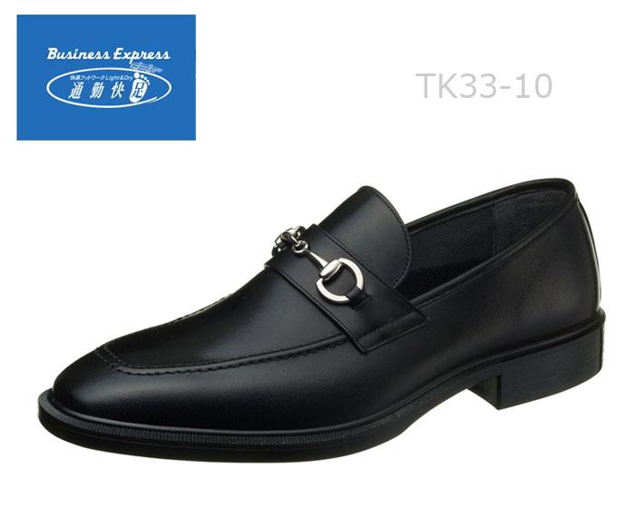 【6/5限定!Wエントリーで最大P16倍!カード】 アサヒ 通勤快足 TK33-10 靴 メンズ